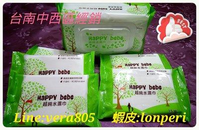 【Happy bebe】預購  超純水baby專用濕紙巾86抽附蓋 1箱12包+5包15抽隨身包濕紙巾