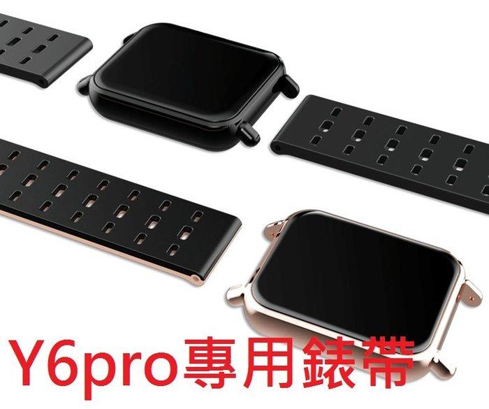 【12號】Y6 Pro 運動智能手環專用錶帶 環保矽膠錶帶 矽膠