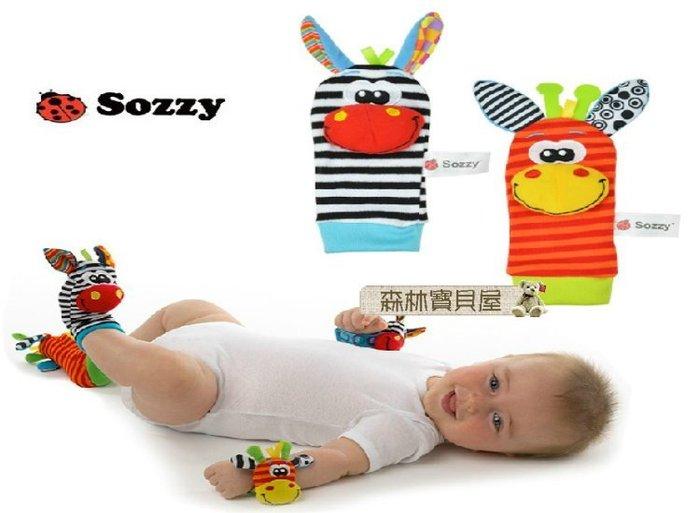 森林寶貝屋~Sozzy~嬰兒襪子搖鈴~(斑馬+驢子~2個1組)~搖鈴腳套~嬰兒玩具~益智安撫玩具