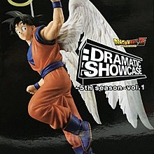 日本正版 景品 七龍珠Z DRAMATIC SHOWCASE 5th season 孫悟空 公仔 模型 日本代購