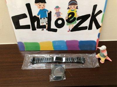 [CHLOE ZK]G-shock porter CASIO GMW-B5000TFC-1 錶帶 錶殼 預定