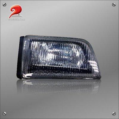 【驚爆市場價 我最便宜】Nissan Cerra CE 晶鑽右霧燈