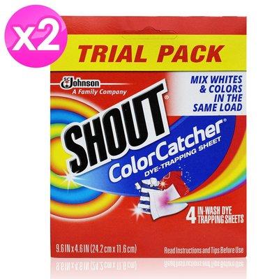 兩入 - SHOUT美國洗衣魔法吸色紙-4 片,原價$318↘特價$99