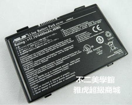 【格倫雅】^原裝 華碩/ASUS K40IJ 筆記本電池 K40IN 筆記本電池筆電電