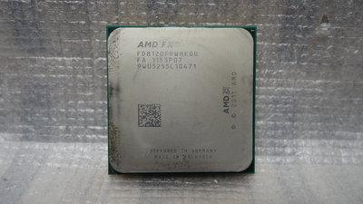 AMD FX 8120 ,,3.1GHz / 8核心 ,,AM3+腳位,,,無散熱風扇