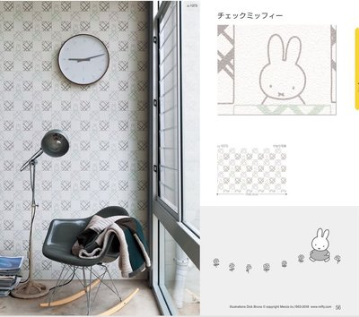 【Uluru】日本壁紙 miffy壁紙 日式風格 工業風 北歐簡約 | 系統櫃設計 | 室內規劃
