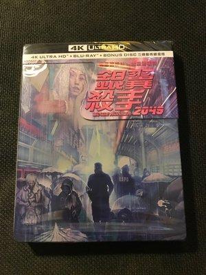 (全新未拆封)銀翼殺手 2049 Blade Runner 4K UHD+藍光BD 三碟藝術鐵盒版(得利公司貨)
