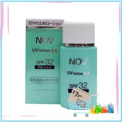 【17go 保健美妝館】 NOV 娜芙 防曬隔離乳液SPF32 PA+++ 35ml加贈體驗包不挑款