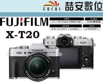 《喆安數位》FUJI FILM X-T20 + 18-55MM KIT組 平輸 XT20 4k 觸控螢幕 一年保固 #2