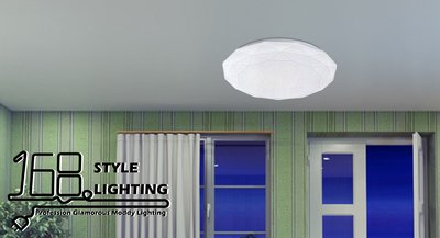 【168 Lighting】居家幾何《LED吸頂燈》(兩款)小款AX 81385-3