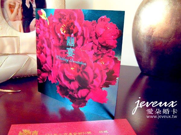 jeveux愛朵婚卡*優質時尚喜帖婚卡設計Neo China系列 NC-03榮華 Fashion Blue