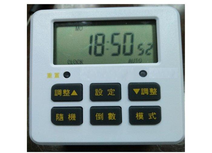 AC110V 15A 電子式定時器