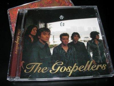 OK  聖堂教父The Gospellers-kokuhaku 告白 made in japan 日本製