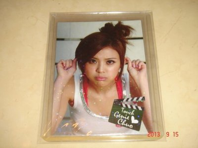 卓文萱 2009 Cosmos Touch Genie Chuo 特殊卡 #SP13 偶像卡