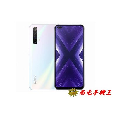 〝南屯手機王〞realme X3 8G / 128GB 6400 萬超廣角四鏡頭 極地白【直購價】
