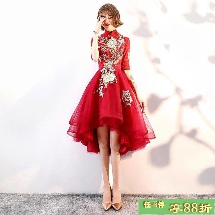 中式敬酒服新娘2018結婚新款前短後長韓版顯瘦中國風晚禮服女夏季洋裝