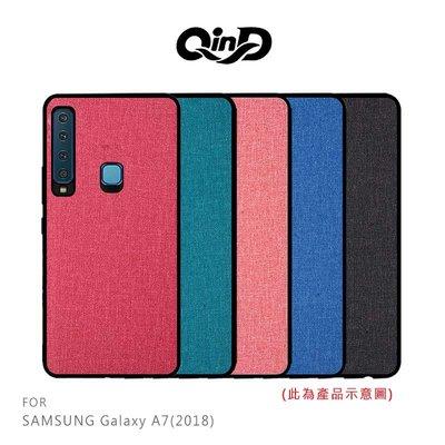 ㊣現貨出清 強尼拍賣~QinD SAMSUNG A7(2018) 布藝保護套 手機殼 背殼 保護殼 鏡頭防磨損 台南市