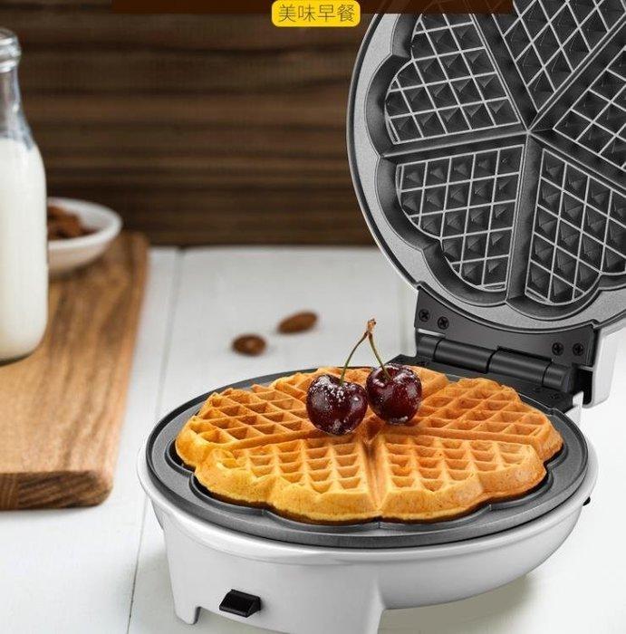 鬆餅機 220V 多功能電餅鐺家用松餅華夫餅機蛋糕機蛋捲雞蛋仔烙餅鍋全自動迷你 JD