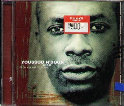 八八 - Youssou N'Dour - Joko - 日版
