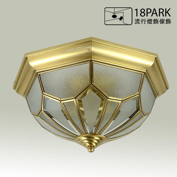 【18 Park 】 設計師燈款 古典歐式風味 Amber [ 安柏堡吸頂燈-小 ]