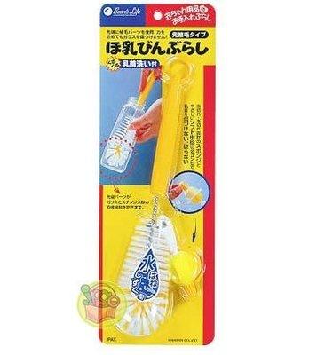 【JPGO 】日本進口 日本製 水滴型奶瓶刷(附奶嘴刷) #943