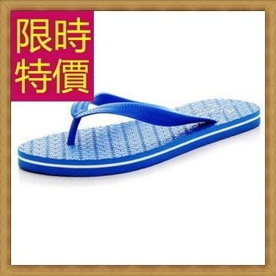 拖鞋女人字夾腳拖-時尚流行休閒氣質女鞋7色58s129【韓國進口】【巴黎精品】