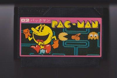 FC 任天堂紅白機專用 原版卡帶 小精靈 (PAC MAN) 純日版 二手品