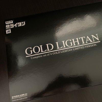 100%全新未開 Set 1 黃金俠 黃金戰士 復刻版 限定 豪華版 連非賣品 陳列箱