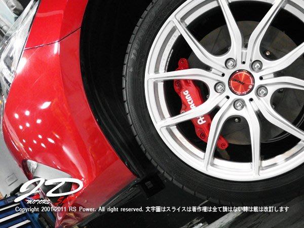 JD-MOTORS限定優惠 AP9200 四活塞套裝組 MAZDA SUBARU HONDA FORD 非舊款5200