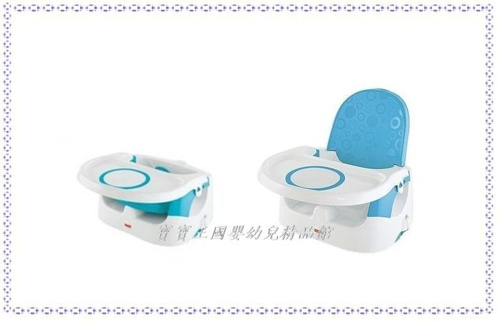 【寶寶王國】費雪 Fisher Price 多功能寶寶餐椅 椅背可放濕紙巾 藍色