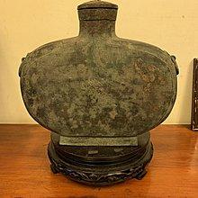 戰國青銅鋪首扁壺