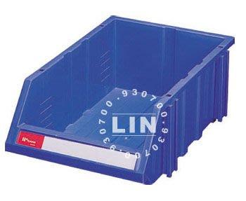【品特優家具倉儲】HB-3045樹德分類置物整理盒優惠價
