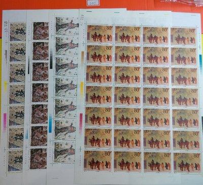 直購價*(237)大陸郵票~1992-11[敦煌壁畫(四)]郵票~大版張/挺版(微黃有軟折)4全28套~原膠近上~上品