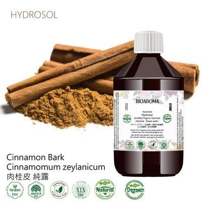 【純露工坊】肉桂皮有機花水純露Cinnamon Bark-Cinnamomum zeylanicum 1000ml