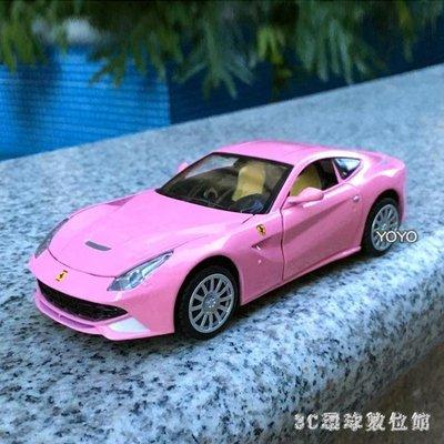 88折促銷 汽車模型 仿真豪華汽車模型兒童玩具小車聲光慣性回力合金擺件男孩禮物LB9154
