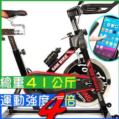 黑爵士18KG飛輪車健身車18公斤【推薦+】美腿機腳踏車公路車自行車訓練台臺C165-018另售磁控電動跑步機踏步機器材