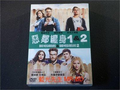 [DVD] - 惡鄰纏身 1+2 套裝 Neighbors ( 傳訊公司貨 )