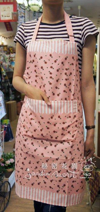 圍裙工作服--可調式後綁小花圍裙/工作服-282款--秘密花園