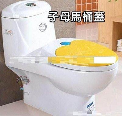 新品上市~多功能子母馬桶蓋 兒童成人兩用坐便蓋/兒童馬桶蓋板 便盆 長款緩降子母馬桶蓋