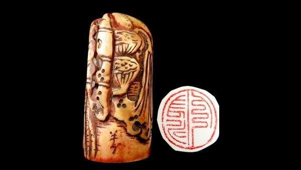 【御寶齋】--{佳偶天成半丁款}--老壽山石--刻文印章..// 特價只給第一標 //