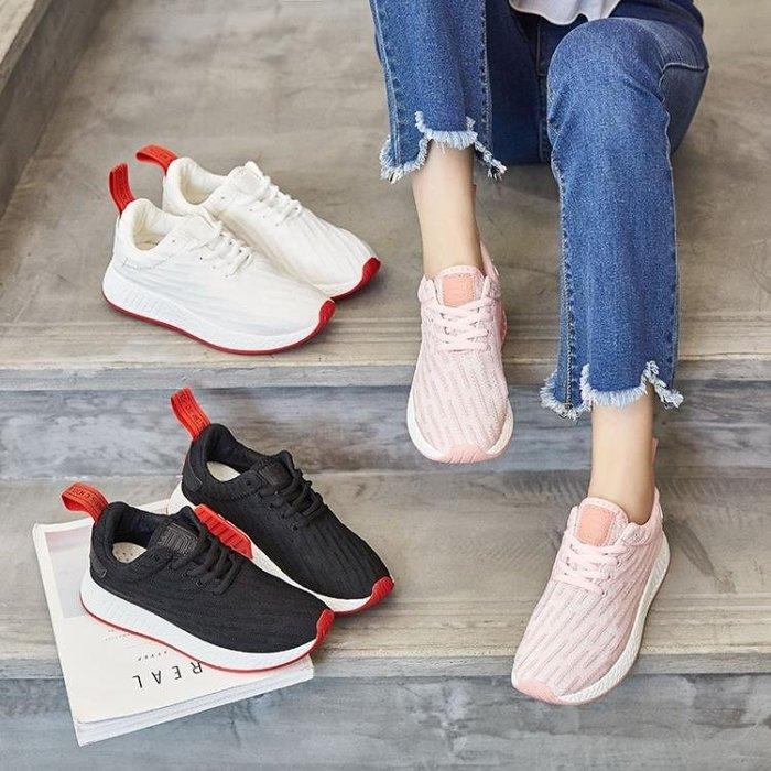 運動鞋女跑步鞋百搭女鞋厚底zipper休閒鞋