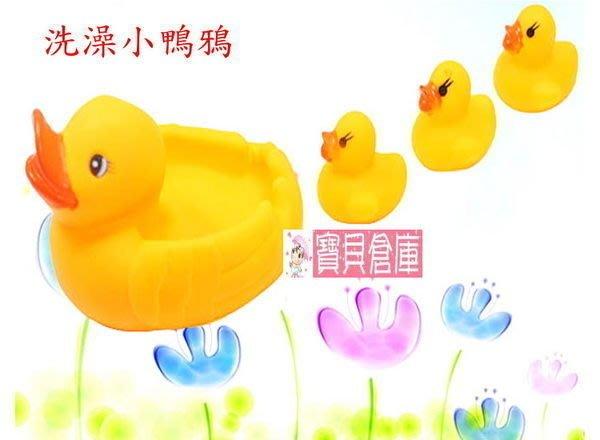 寶貝倉庫~兒童洗澡游泳必備~游泳鴨~寶寶玩具戲水鴨~1袋4個裝~輕輕一捏還會響呢