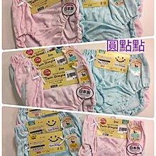 現貨 日本製 Twin Dimple girls 女童內褲 小褲 100% 純棉  點點款 100-130cm 2枚/組