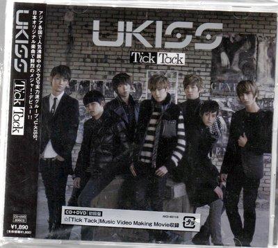 U-KISS TICK TACK ( CD+DVD ) 初回盤 2區 再生工場1 03