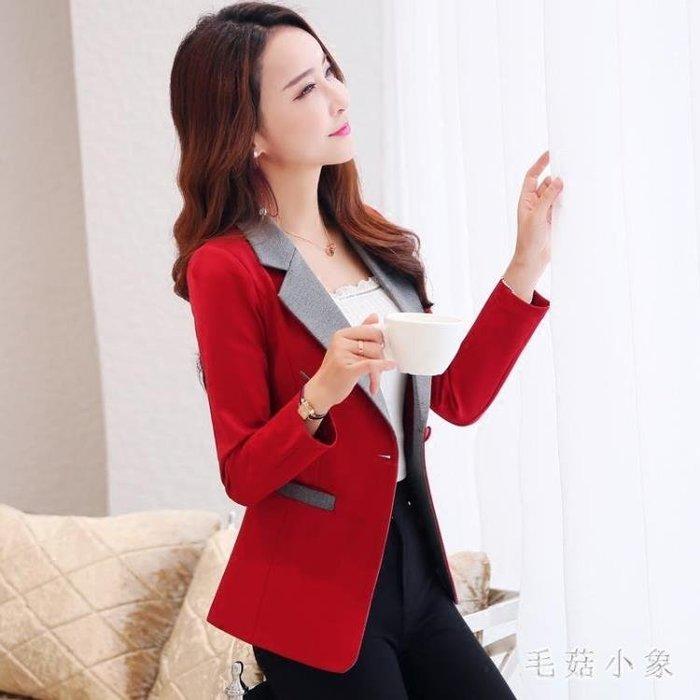 中大尺碼 西裝外套女2018秋裝新款韓版修身長袖細線氣質短款外套潮 ys7453