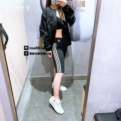 【豬豬老闆】ADIDAS ORIGINALS SHORTS TIGHTS 短褲 緊身褲 休閒 運動 女款 FM2574