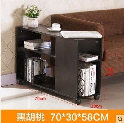 『格倫雅』黑胡桃70長簡約現代組裝角幾可移動茶幾櫃櫃沙發邊幾邊幾櫃^21809