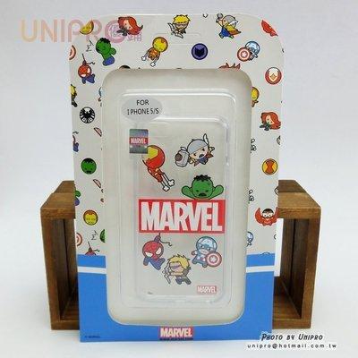 UNIPRO iPhone 5 5S SE 復仇者聯盟 Marvel  TPU 透明 手機殼 保護套 i5
