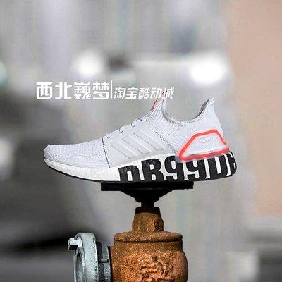 Fly Sneaker體育運動裝備ADIDAS阿迪達斯男貝克漢姆聯名UltraBOOST 19DB跑步鞋 FW1970