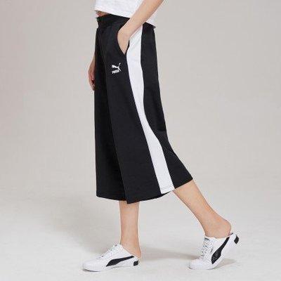 *E.P*PUMA 長褲 黑色 基本款 LOGO 流行系列 9分寬褲  運動 休閒 女 579210-01